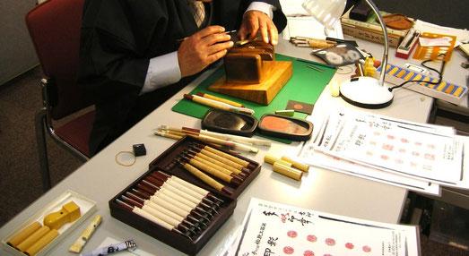 はんこ卸売センター八幡店 伝統工芸士 完全手彫印 1