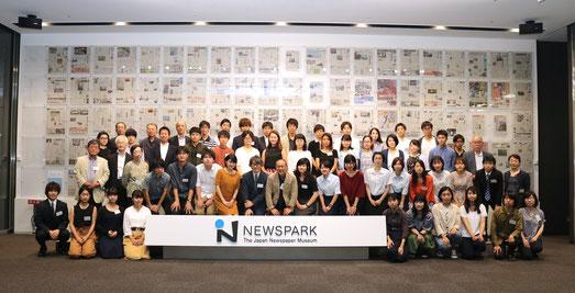 記念撮影(日本新聞博物館にて)