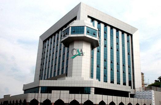 L'immeuble siège de la CAA à Yaoundé, achevé en 2016