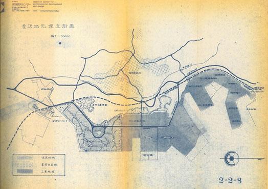 図:環境開発センター、横浜市将来計画に関する基礎調査報告書、昭和39年12月5日より