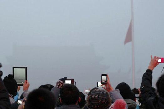 Schnell noch ein Foto bevor die Verbotene Stadt im Smog verschwindet