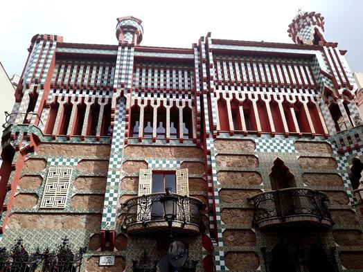 Купить билеты в Дом Висенс Антонио Гауди