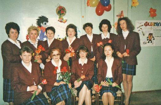 Педагогический коллектив «Аиста». 1995 г.