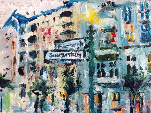 Blick von der Suarezs- auf die Friedbergstraße 39 - 42 bei Dämmerung . 10 x 15 cm . Acryl auf Malplatte