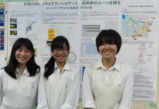 左から 石坂南実さん(3年)、江澤亜梨沙さん(3年)、武川茉由さん(3年)