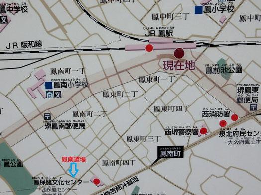 鴻心合気道鳳南道場アクセス