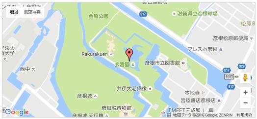 玄宮園 MAP