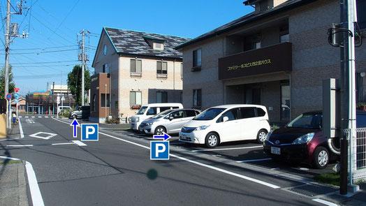 クリニックの北側にある駐車場
