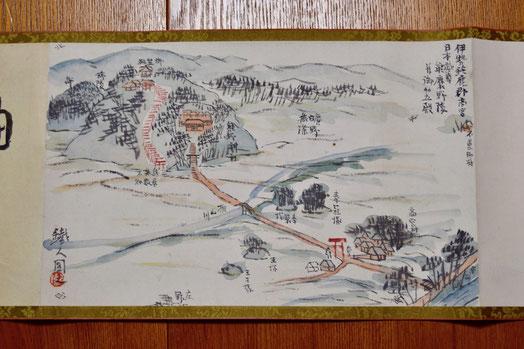 加佐登神社:富岡鉄斎巻物巻頭絵図
