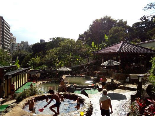 Taiwan, Taipeh, Taipei, Taipeh 2017, Beitou, Hot Springs, Beitou Hot Springs, Xinbeitou, Schwimmen, Entspannen