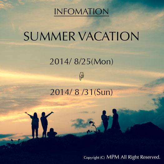 summer vacation 2014