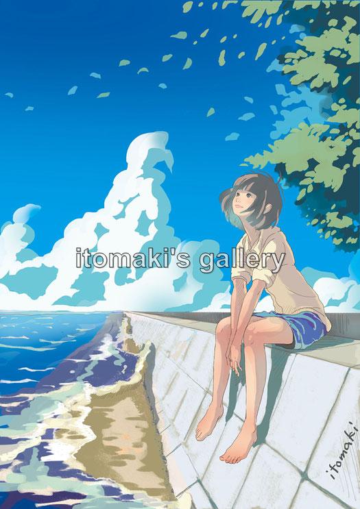 「夏の日」