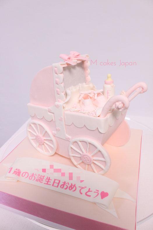 #1歳お誕生日 #お誕生日 #素敵 #ベビーカー #ベビーカーケーキ #お誕生日ケーキ #記念 #ケーキ #babystroller #babystrollercake #1stbirthday #cake #japanbased #japanesemade #🇯🇵