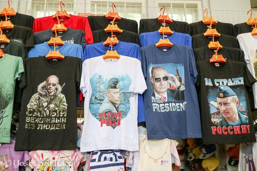 基本的にプーチン大統領はTシャツ上でも「英雄」として描かれている。