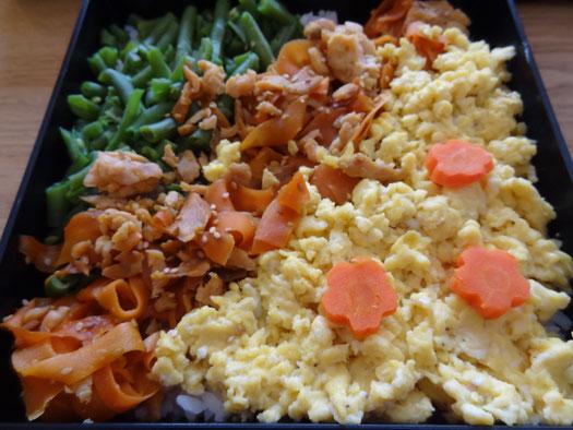 Sanshoku gohan : riz en 3 couleurs