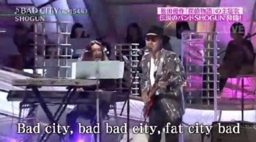 SHOGUNが2016年6月17日にテレビ東京に出演している映像