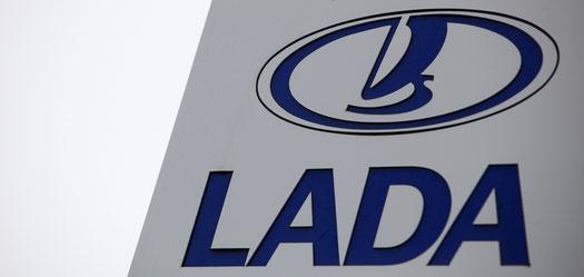 LADA kaufen in Bochum