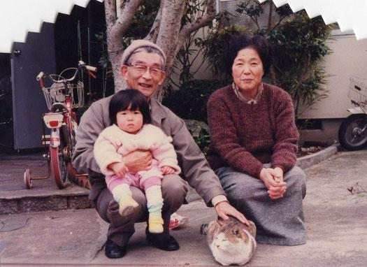 スケッチブックをくれた大好きな祖父と祖母との写真
