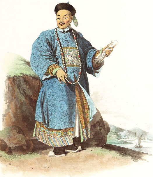 Portrait de Chow-ta-zhin, mandarin civil, en grand costume.