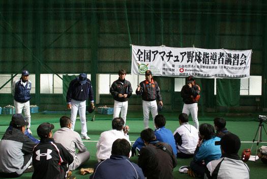 (↑画像は2012年12月開催の関東地区講習会)