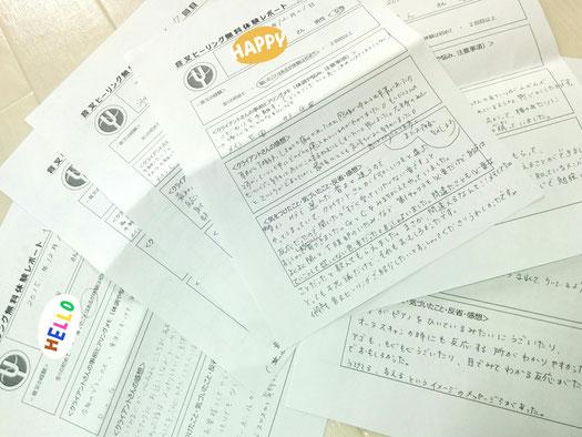 日本音叉ヒーリング研究会onsalaboの音叉ヒーリング講座通信プランの生徒さんの課題