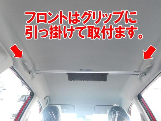 T32エクストレイル用の収納室内キャリアとして便利な内装トランポアイテムです。