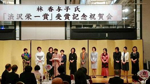 渋沢栄一賞受賞の祝賀会 - アニ...