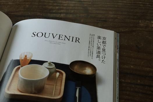 「京都で見つけた楽しい茶道具」の章に茶杓を