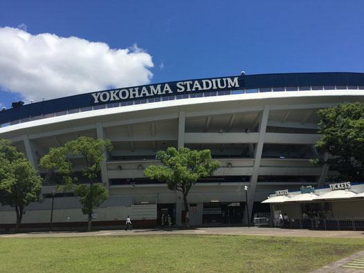相続横浜ブログで遺産相続や横浜市に関するニュースやセミナー・相談会などイベント情報を発信します
