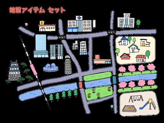 歩山のイメージ地図