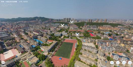 中国大連 遼寧師範大学のキャンパス パノラマ紹介ビデオ
