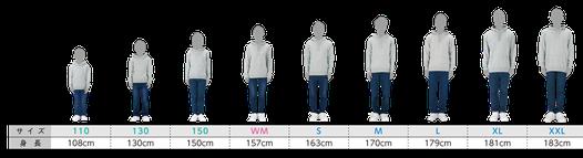 お得な個人ネームパックのスウェットのサイズ写真