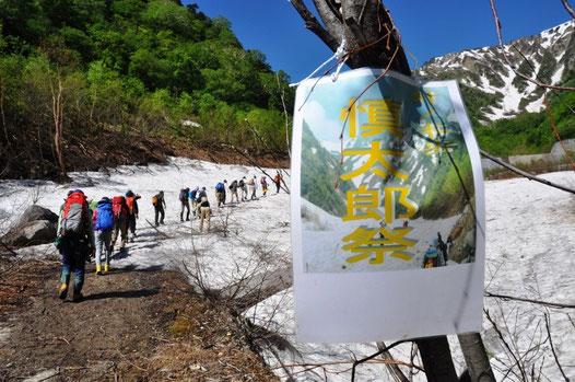 登山道のあちこちにある案内板