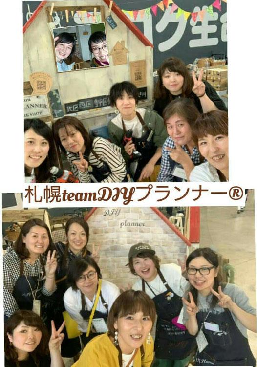札幌モノビレッジで開催したDIY教室・DIYワークショップ