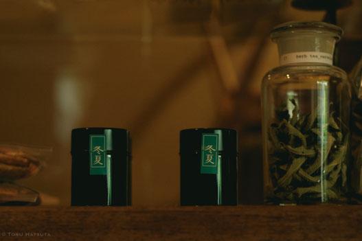 ティールーム冬夏で取り扱う茶葉:Fujifilm X-T20