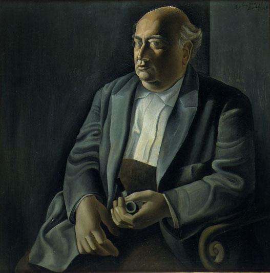Портрет моего отца - Сальвадор Дали