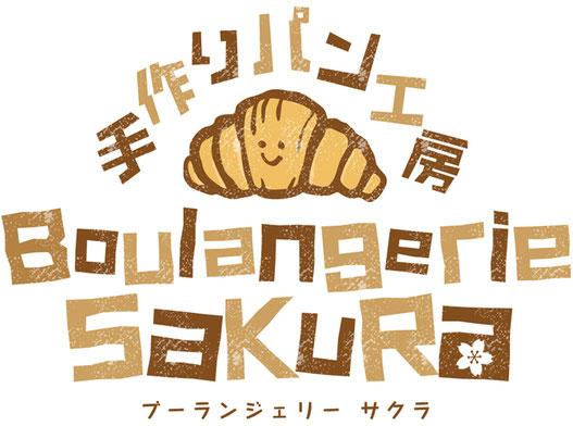 パン屋さんロゴマークデザイン制作作成