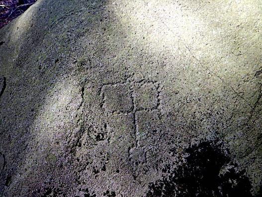 大平山の刻印石