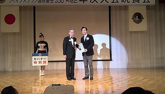 2013.04.26 第59回年次大会 東京プリンスホテル