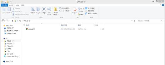 NEMウォレットファイル