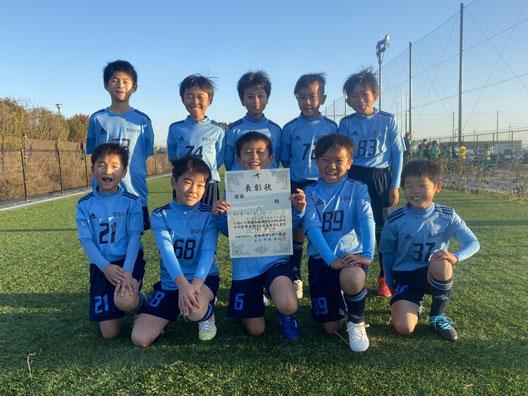 U9 ナカジツCUP ブロック優勝!!