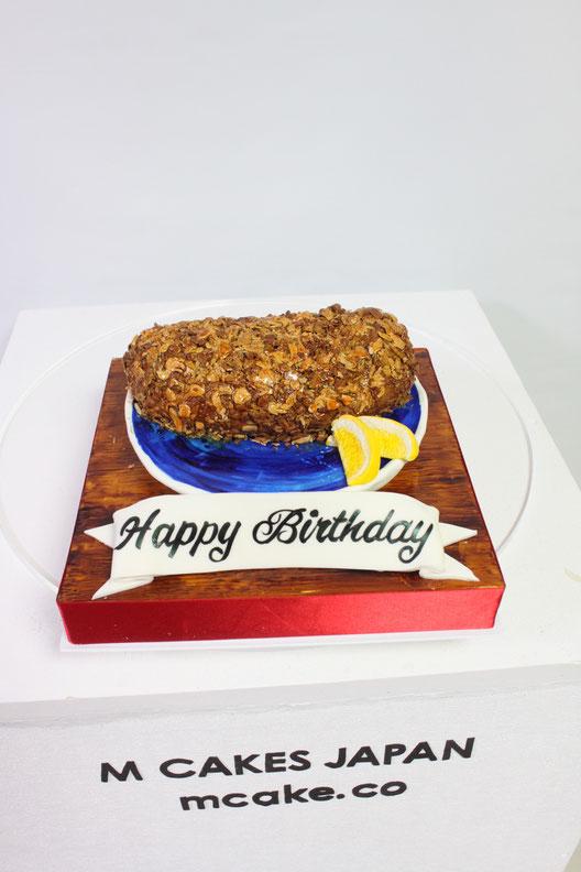 トンカツ ケーキ🐽 お皿もケーキになってます。 ・ #豚カツ #トンカツ #ケーキ #食べ物ケーキ #ポーク #皿 #tonkatsu #porkcutlet #誕生日ケーキ #foodcake #japanesemade #gateau #torta #cake #🇯🇵