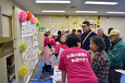 鎌ケ谷市食生活改善協議会のコーナー