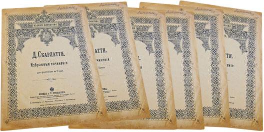 Сонаты Скарлатти, избранное, ноты для фортепиано