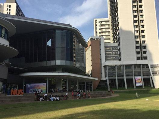 シンガポール国立大(NUS)のキャンパス