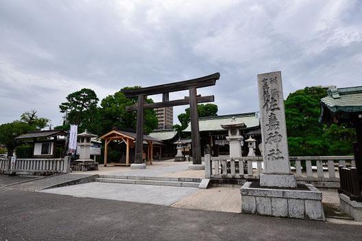 佐嘉神社入口