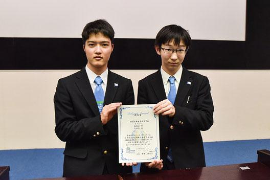 第10回全日本高校模擬国連大会/...