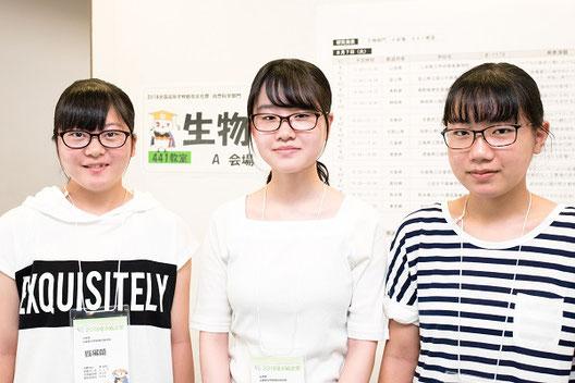 左から 饗場蘭さん(3年)、宿輪優奈さん(2年)、三枝雅さん(2年)