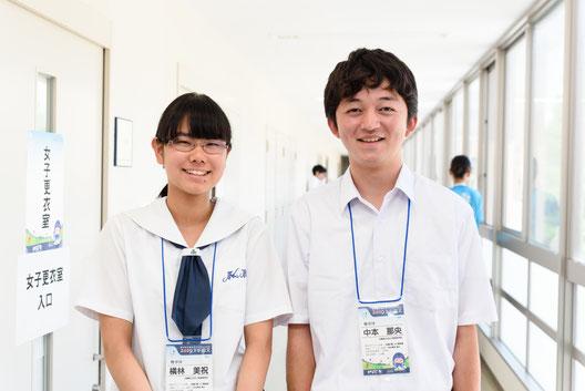 左から 横林美祝さん、中本那央くん(3年)