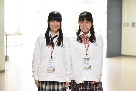 左から 高久智妃さん(3年)、小野美史さん(2年)